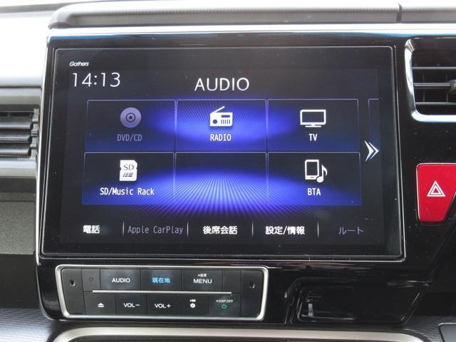 スパーダハイブリッド G・EX ホンダセンシング 9インチメモリーナビ フルセグ Bluetooth USB 両側電動スライドドア フロントドライブレコーダー 前席シートヒーター 禁煙車(21枚目)