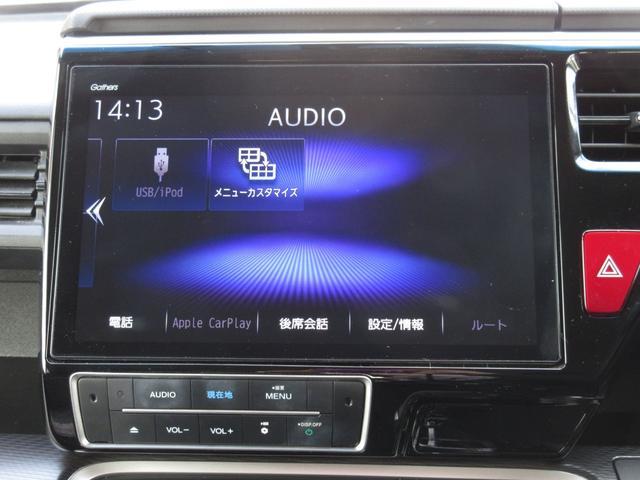 スパーダハイブリッド G・EX ホンダセンシング 9インチメモリーナビ フルセグ Bluetooth USB 両側電動スライドドア フロントドライブレコーダー 前席シートヒーター 禁煙車(22枚目)