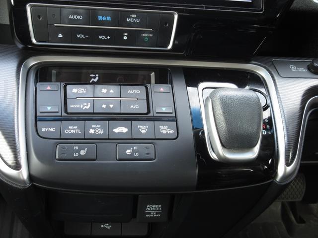 スパーダハイブリッド G・EX ホンダセンシング 9インチメモリーナビ フルセグ Bluetooth USB 両側電動スライドドア フロントドライブレコーダー 前席シートヒーター 禁煙車(24枚目)