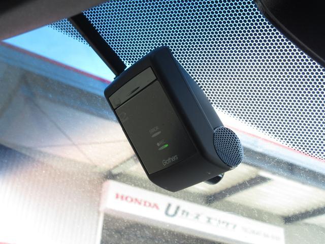スパーダハイブリッド G・EX ホンダセンシング 9インチメモリーナビ フルセグ Bluetooth USB 両側電動スライドドア フロントドライブレコーダー 前席シートヒーター 禁煙車(25枚目)