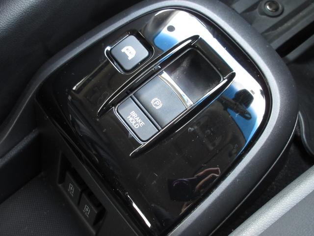 スパーダハイブリッド G・EX ホンダセンシング 9インチメモリーナビ フルセグ Bluetooth USB 両側電動スライドドア フロントドライブレコーダー 前席シートヒーター 禁煙車(30枚目)