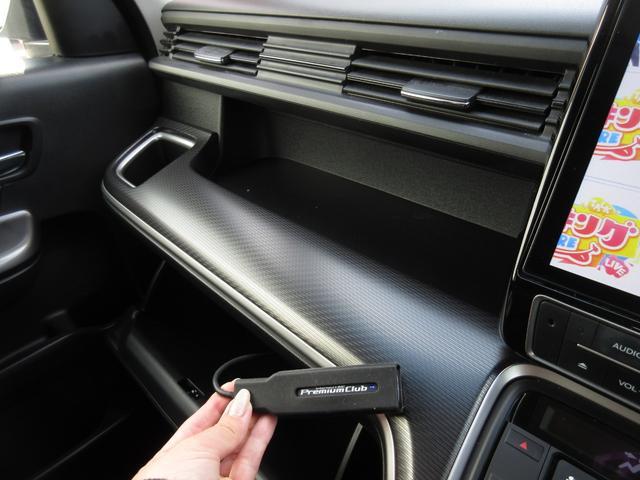 スパーダハイブリッド G・EX ホンダセンシング 9インチメモリーナビ フルセグ Bluetooth USB 両側電動スライドドア フロントドライブレコーダー 前席シートヒーター 禁煙車(31枚目)
