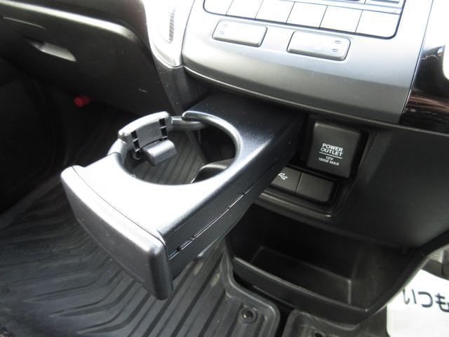スパーダハイブリッド G・EX ホンダセンシング 9インチメモリーナビ フルセグ Bluetooth USB 両側電動スライドドア フロントドライブレコーダー 前席シートヒーター 禁煙車(32枚目)