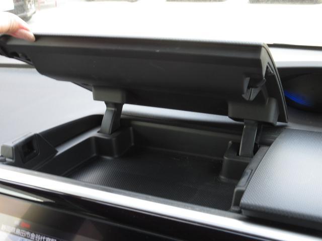 スパーダハイブリッド G・EX ホンダセンシング 9インチメモリーナビ フルセグ Bluetooth USB 両側電動スライドドア フロントドライブレコーダー 前席シートヒーター 禁煙車(34枚目)