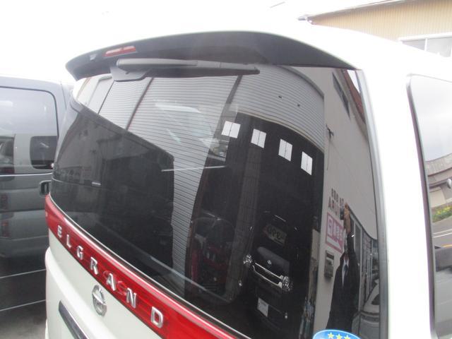 「日産」「エルグランド」「ミニバン・ワンボックス」「静岡県」の中古車7