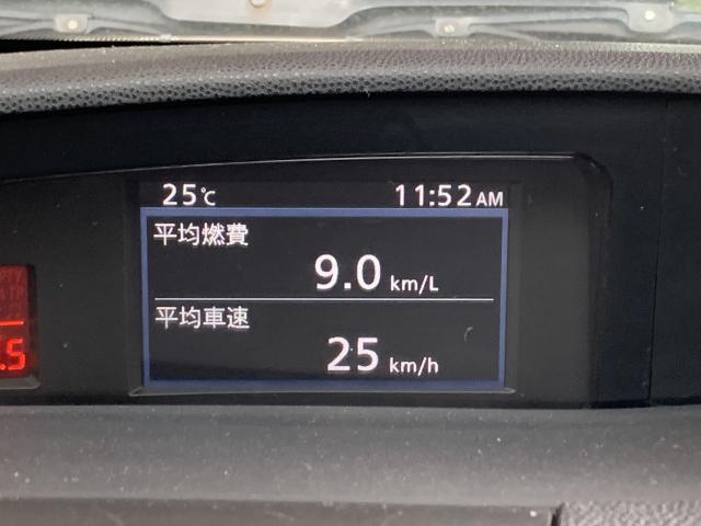 「マツダ」「アクセラスポーツ」「コンパクトカー」「静岡県」の中古車12
