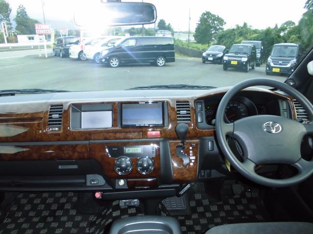 トヨタ ハイエースワゴン GL HDDナビ バックカメラ フリップダウンモニタ