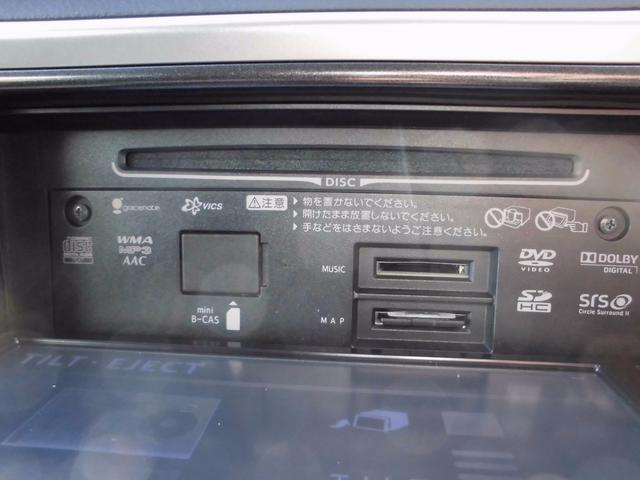 トヨタ オーリス 150X フルセグナビ スマートキー