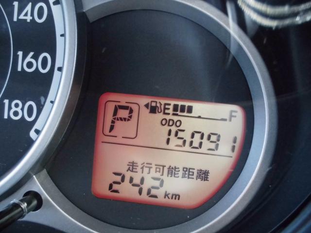 マツダ デミオ 13C ナビ