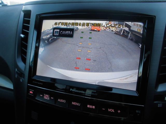 スバル レガシィツーリングワゴン 2.5iアイサイト HDDナビ バックカメラ