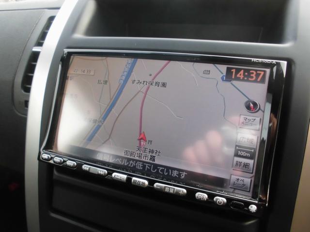日産 エクストレイル 20GT ディーゼル 4WD