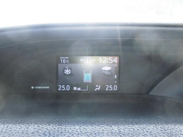 トヨタ ヴォクシー ハイブリッドV 9型ナビ バックカメラ 両パワースライド