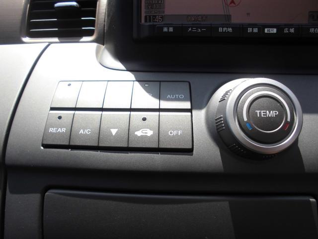 ホンダ ステップワゴン G L HDDナビパッケージ 7人 セカンドキャプテンシート