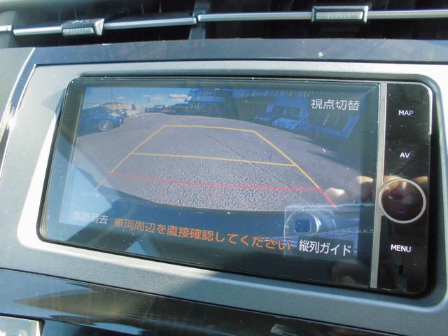 「トヨタ」「プリウス」「セダン」「静岡県」の中古車11