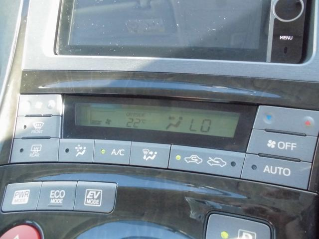 「トヨタ」「プリウス」「セダン」「静岡県」の中古車12