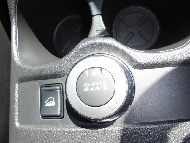 20X ハイブリッド 4WD プロパイロット ナビ(15枚目)
