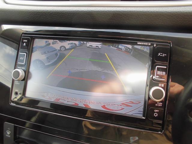 20X HVエクストリーマXエマジェンシーブレーキP 4WD フルセグナビ ブルートゥース対応 バックカメラ(12枚目)