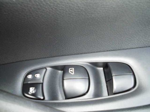 20X HVエクストリーマXエマジェンシーブレーキP 4WD フルセグナビ ブルートゥース対応 バックカメラ(18枚目)