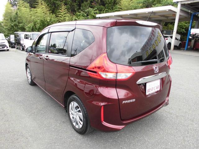 「ホンダ」「フリード」「ミニバン・ワンボックス」「静岡県」の中古車5