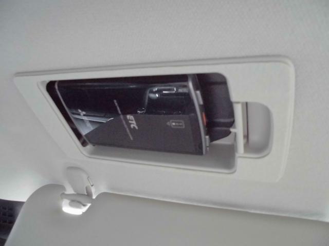 15XD プロアクティブ クリーンディーゼル マツダコネクトナビ ブレーキアシスト スマートキー ETC LEDヘッド(21枚目)