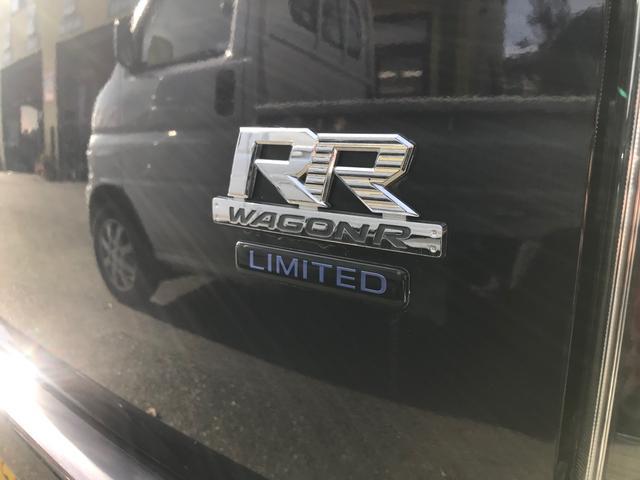 「スズキ」「ワゴンR」「コンパクトカー」「静岡県」の中古車5