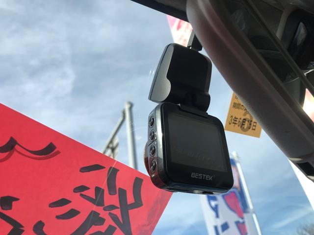 「スズキ」「ジムニー」「コンパクトカー」「静岡県」の中古車21