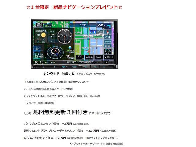 アドバンス e-BOXER搭載(12枚目)