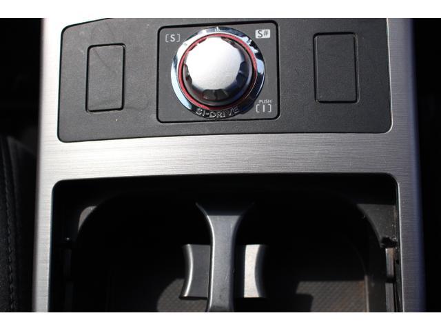 2.5i Lパッケージリミテッド ナビ リアカメラ ETC(12枚目)