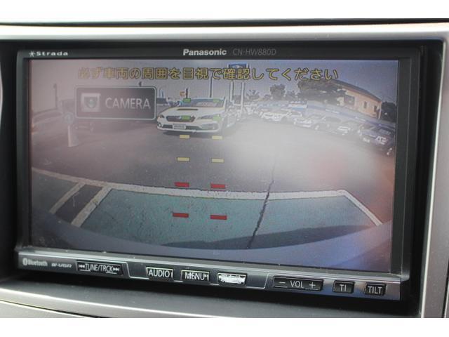 2.5i Lパッケージリミテッド ナビ リアカメラ ETC(14枚目)