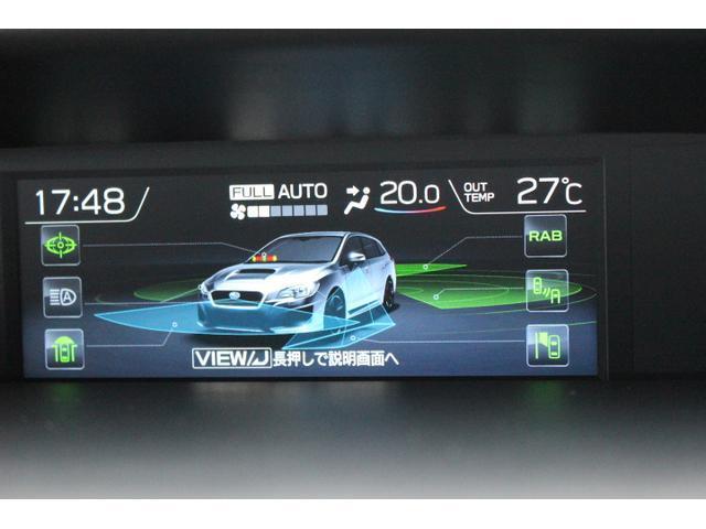 1.6GT アイサイトスマートエディション E型元試乗車(9枚目)