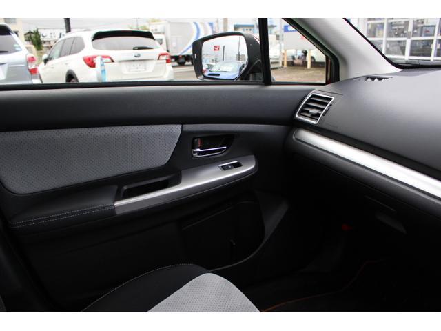「スバル」「XVハイブリッド」「SUV・クロカン」「静岡県」の中古車22