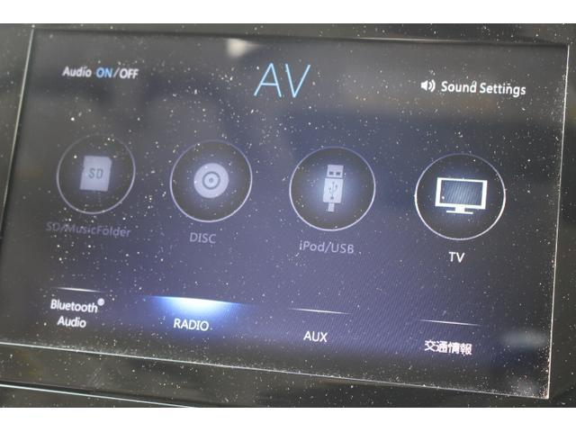 Bluetooth接続してサウンドを楽しめます。