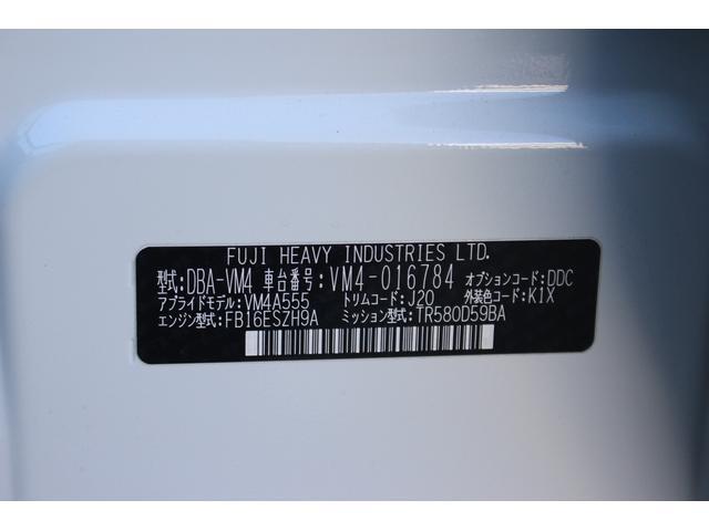 1.6GT-Sアイサイト ナビ Rカメラ ETC(62枚目)