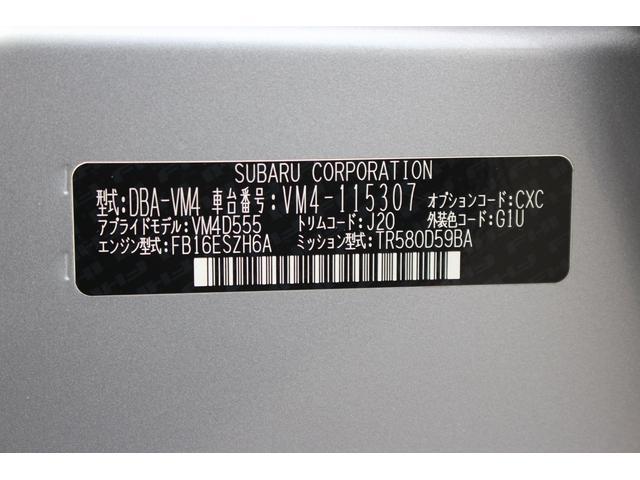 1.6GT-S アイサイト エアロ ナビ ETC Rカメラ(14枚目)