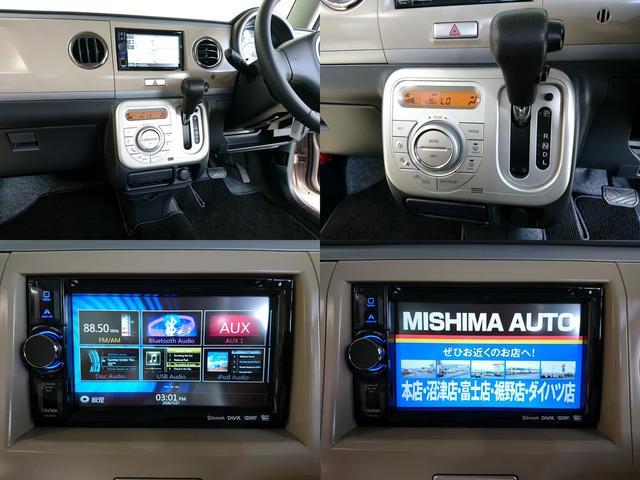 XL 最終4型 ホワイトルーフ仕様車 SDナビTV 禁煙(16枚目)