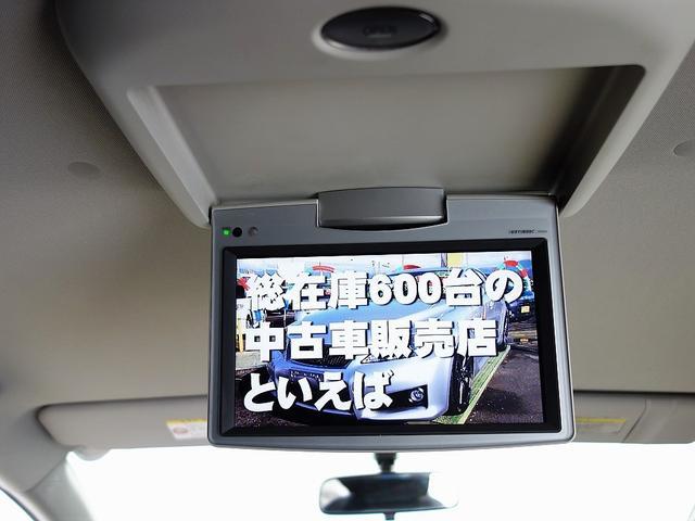 2.0Z 専用エアロ TRDサス 6人乗 後席モニター(12枚目)
