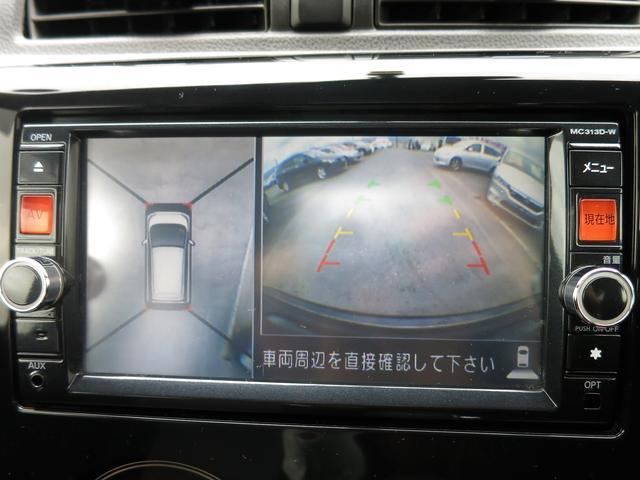 ライダー ハイウェイスター Gターボ オーテック特装車 ナビ(14枚目)