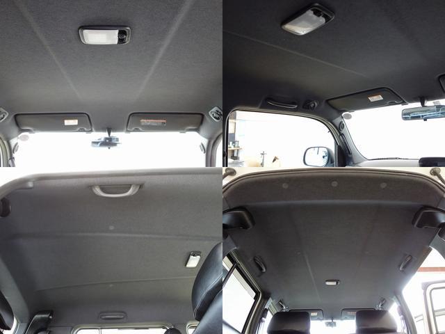 「トヨタ」「bB」「ミニバン・ワンボックス」「静岡県」の中古車17