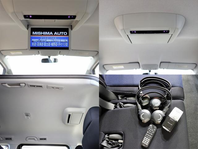 スパーダ24SZ 後期モデル 7速CVTパドルシフト 電動スライドドア 純正HDDインターナビ バックカメラ フルセグTV 後席モニター リアエンターシステム(16枚目)