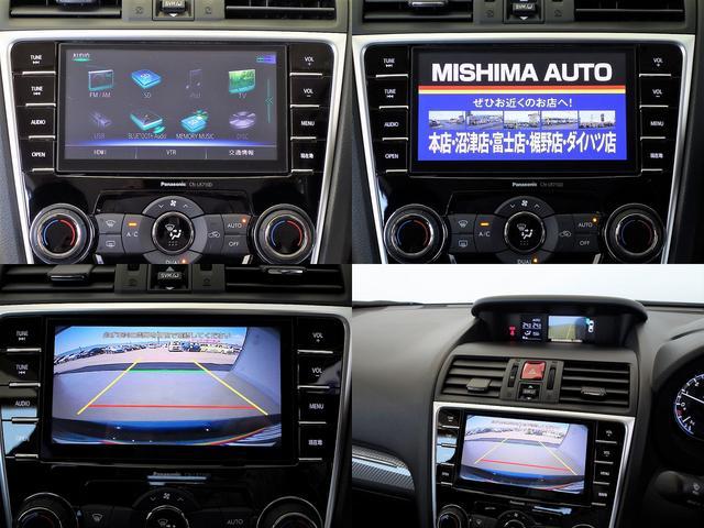 1.6GTアイサイト B型 アドバンスドセーフティパック 4WD直噴ターボ 純正ビルトインナビTV サイド バックカメラ 新品タイヤ アイサイトVer3(15枚目)