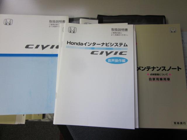 「ホンダ」「シビック」「セダン」「静岡県」の中古車15
