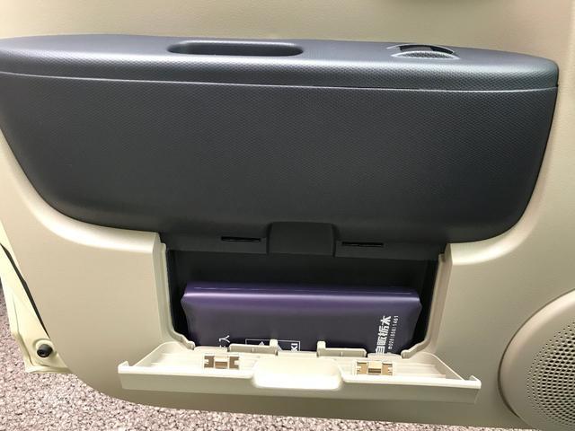 助手席側に車検証収納BOXがあり◎