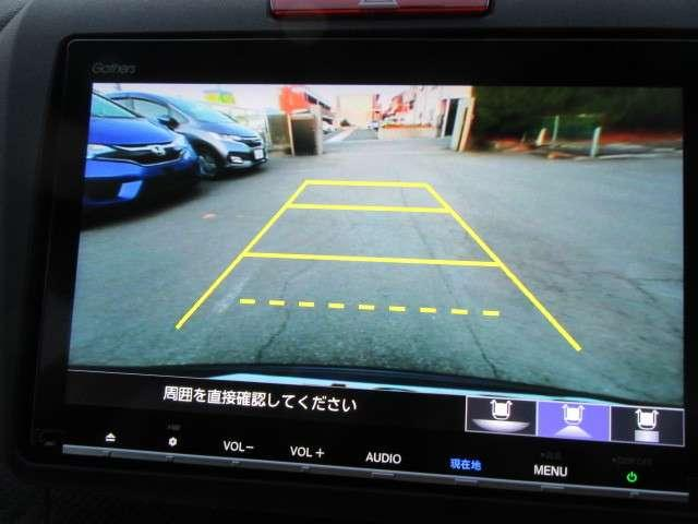 ハイブリッドRS・ホンダセンシング LEDヘッドライト ギャ(8枚目)