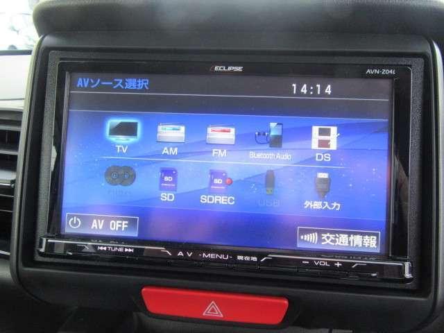 「ホンダ」「N-BOX+カスタム」「コンパクトカー」「静岡県」の中古車8