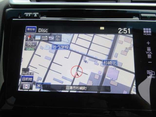 「ホンダ」「フィット」「コンパクトカー」「静岡県」の中古車5