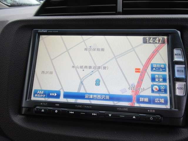 「ホンダ」「フィット」「ステーションワゴン」「静岡県」の中古車6