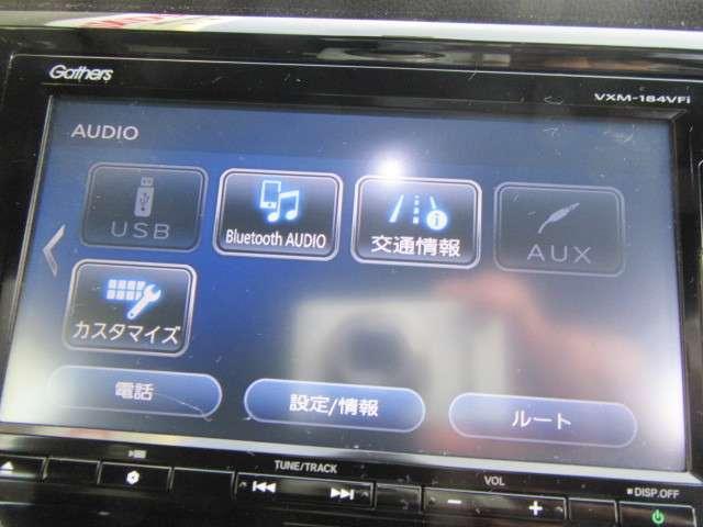 「ホンダ」「N-WGNカスタム」「コンパクトカー」「静岡県」の中古車14
