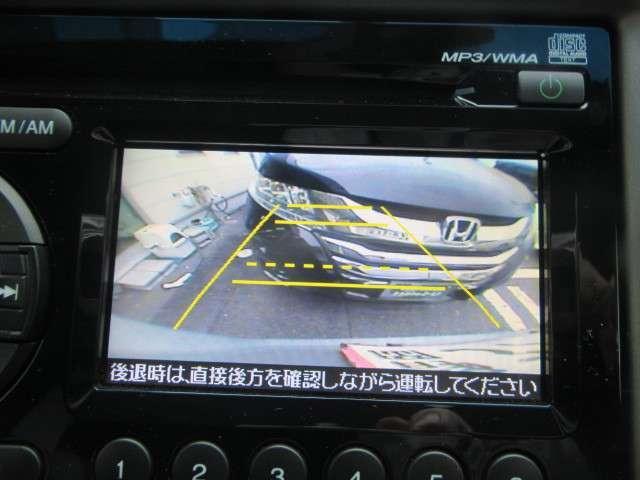 13G・スマートセレクション(5枚目)