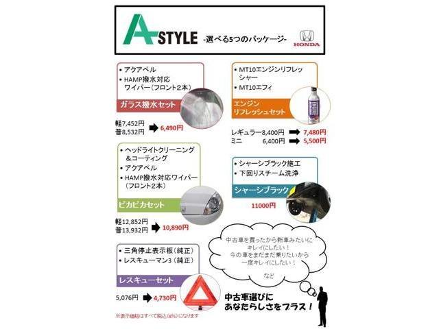 13G・スマートセレクション(13枚目)