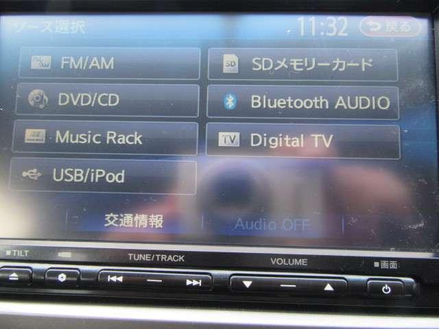フルセグ 録音 Bluetooth対応
